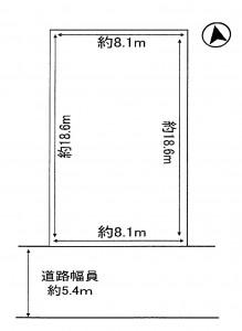 区画 昭和町3